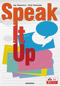 タスクで学ぶ発信型英語 会話 スピーチ プレゼンテーション speak it
