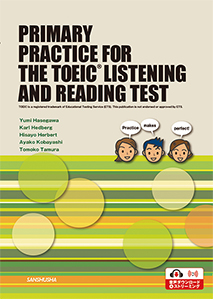 TOEIC® LISTENING AND READING TESTへのプライマリープラクティス PRIMARY PRACTICE FOR THE TOEIC® LISTENING AND READING TEST