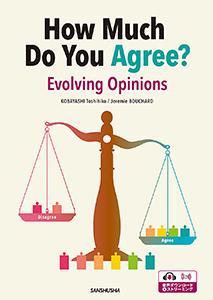どれくらい賛成しますか how much do you agree evolving opinions
