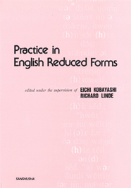 英語リダクションの演習 Practice in English Reduced Forms