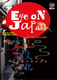 CD2枚付 アメリカ人から見た日本人の不思議な行動パターン Eye on Japan ー American and Japanese Views of Japanese Culture