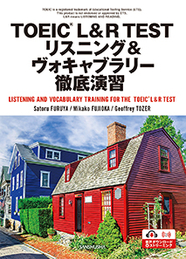 TOEIC® L&R TEST リスニング&ヴォキャブラリー徹底演習 LISTENING AND VOCABULARY TRAINING FOR THE TOEIC® L&R TEST