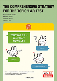 TOEIC® L&Rテスト 知って学んで解いてみよう THE COMPREHENSIVE STRATEGY FOR THE TOEIC® L&R TEST