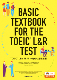 TOEIC® L&R TESTのための基礎演習 BASIC TEXTBOOK FOR THE TOEIC® L&R TEST